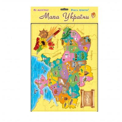 Пазлы 3D -  кристалл БРИЛЛИАНТ 9011
