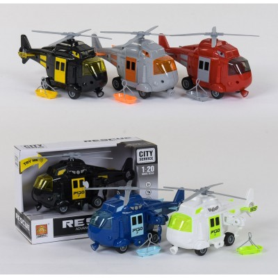 """Велосипед 3х колес мет """"Неоновый гвоздик"""" TR235"""