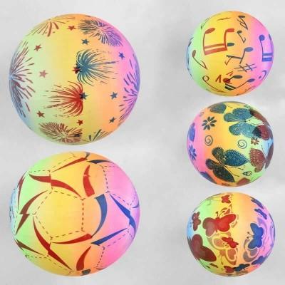 Мяч резин. Пляжный волейбол 22,5см   С 43310