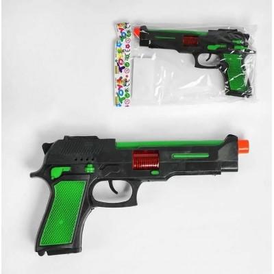 Пистолет с пульк. в пакете 13*9см 003-1