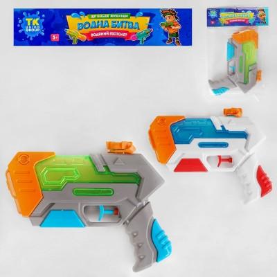 Водяной пистолет с насосом в пакет  М232