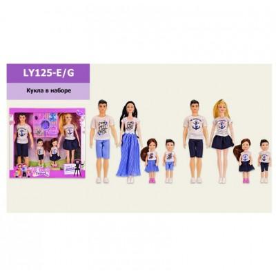 """Кукла типа """"Барби""""""""Семья"""" в кор.23*33см LH 053"""