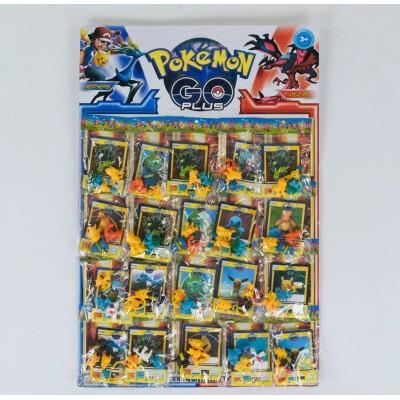 """Герои """"PetShop""""Palace Pet"""" 8видов в пакете 7*8см РА6043"""
