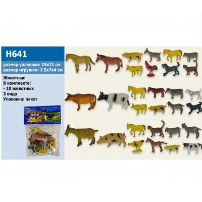 Животные домашние 7шт, в пакете  А 172