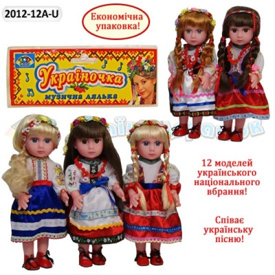 """Кукла муз.""""Украиночка""""12вид. пакете 30,5см 2012-12А"""