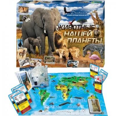 Игра Животные нашей планеты-2 DT G 29