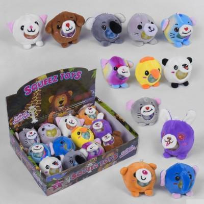 Антистресс-игрушка (цена за 1шт)  С 43785