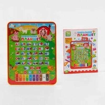 ПЛАНШЕТ д/магнит.в рулоне  А4  VT3602-03