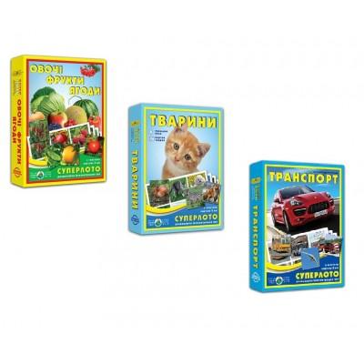 Лото Англ English vegetable/fruits/animals/  ARTUS  GAMES