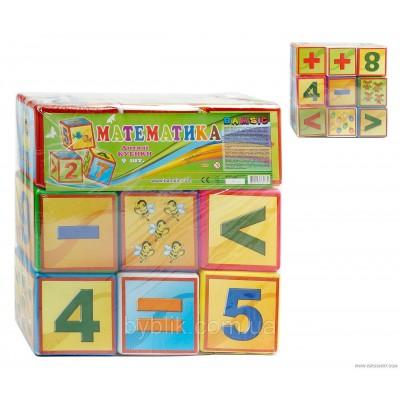 """Кубики  пл. """"Математика"""" 9шт Гиго  BAMSIK 027/3"""