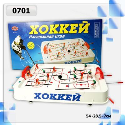 Хоккей в коробке 59*35*8см В2123