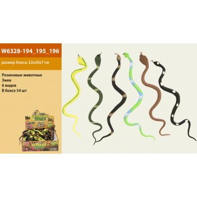 Животные рез. змея, микс, 40см  W6328-194/195/196