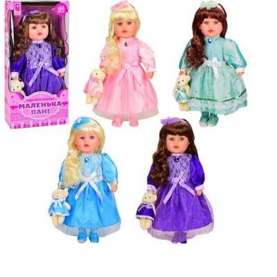"""Кукла """"Принцесса и Принц"""" 2шт, в кор.17*13см РL002-2"""