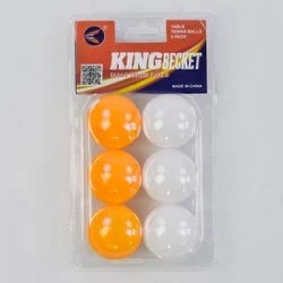 Тенн.мячики пинг-понг белый! в пакете 140шт 40мм BT-PPS-0033