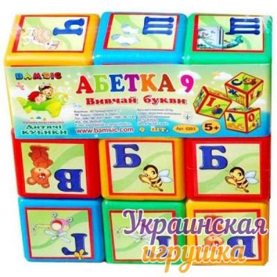 """Кубики  пл. """"Абетка"""" 9шт  BAMSIK 028/1"""