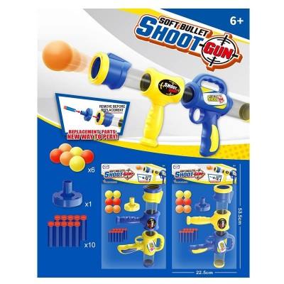 Пистолет с пульк.  в пакете 23*14см  0126-2