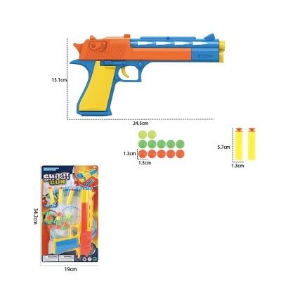 Пистолет с присосками ,гранат,значок, пакт 15*21см  30-5