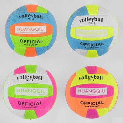 Мяч баскетб., 600гр, размер 7  ВВ20102