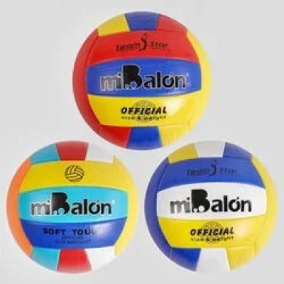 Мяч волейбол 3вида, 260-270гр, PVC,  С 40072