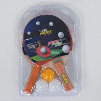 Теннис наст.(2ракет,3мяч) слюда 19,2*29,5см  ТТ2107
