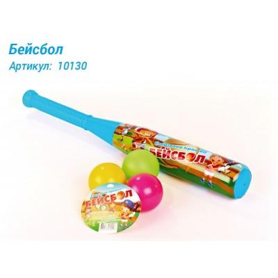Бейсбол пластик в сетке №3  10130