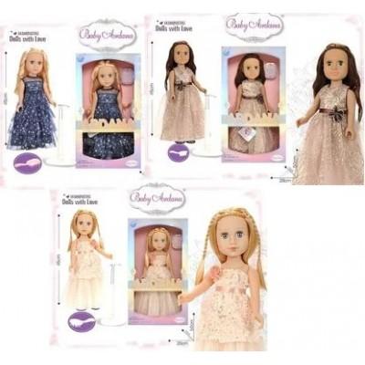 "Кукла ""Сестра"" 7функц.,аксесс,в кор.  WZJ 016-447"