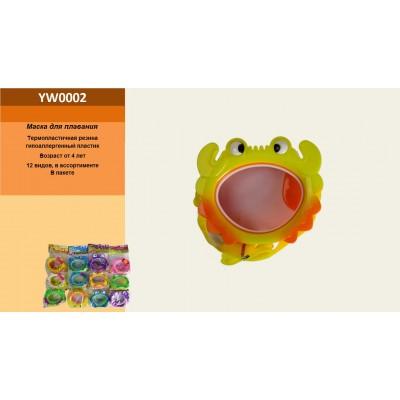Маска для плаванния 4+ термопласт.резина гиппоалергич,YW0002
