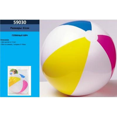 Мяч надувной  61см 3+  4-х цветн.  59030