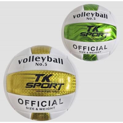 Мяч волейбол 4вида, 250-270гр  PVC   С 40215