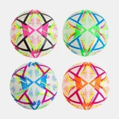 Мяч резин. ассорти алфавит 22,5см 60гр RM1703
