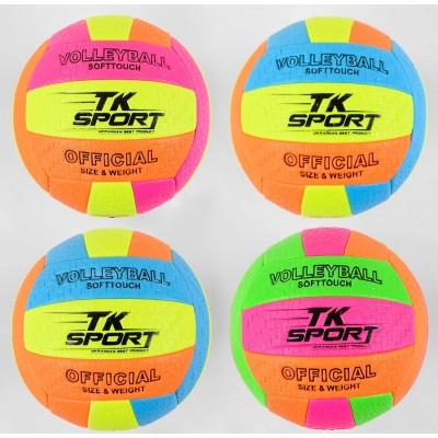 Мяч волейбол 4вида, 280гр  PVC ,  VB190201