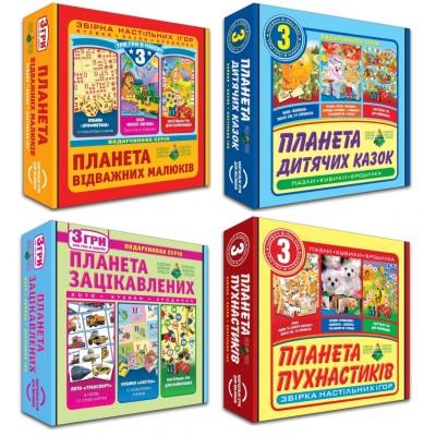 Игра Карпатский лабиринт Бамсик 0271