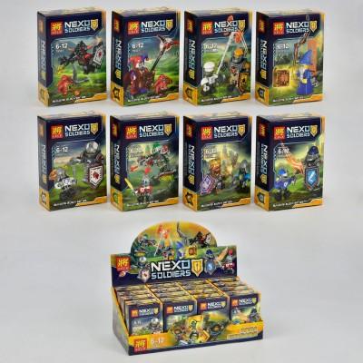 """Констр. LELE """"Ninjago"""" (12шт в блоке) цена за 1шт, YD-22"""