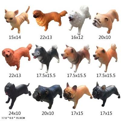 Животные рез. дикие, 6штук в пакете 22*25см 9618-25