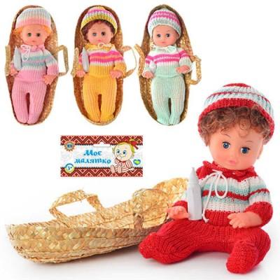 Кукла пласт Любочка,звук, в корзине 35*15см 133МВ