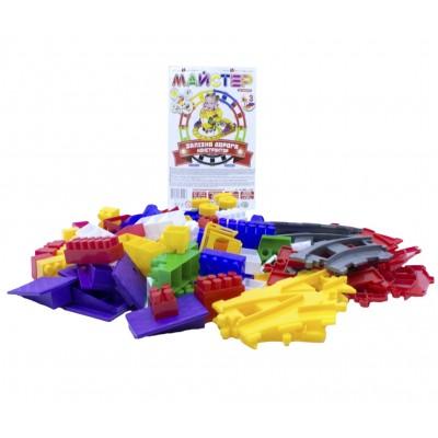 Игр.набор магниты Транспорт 13карточек VT3106-12