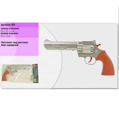 Игр.набор магнитные пазлы Тройнята VT3205-58/59