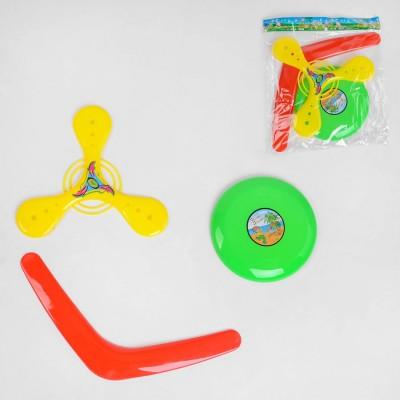 Буквы и цифры пластик, магнитные, планшетка 21*29см  6343