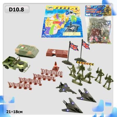 Набор военн.(машинки,танк)в пакете 8624