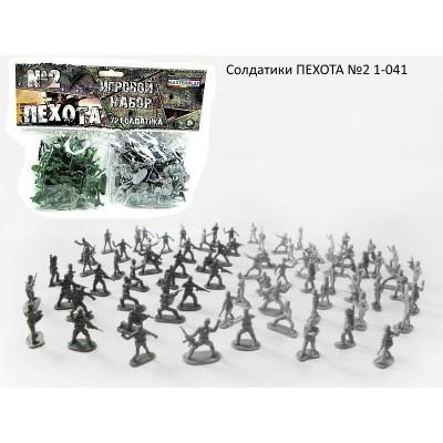 Набор военн. Пехота №2 Колорпласт  1-041