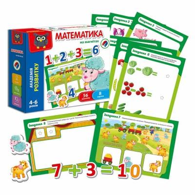 Игр.набор магнитна Математика укр.мова   VT5411-04