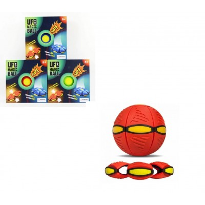Мяч волейбол 4вида, 250-270гр, PVC, С 40215