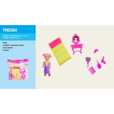 Кукла мал. с кроватк, скейт,самокат,шлем,пакет 12*9см 689-4