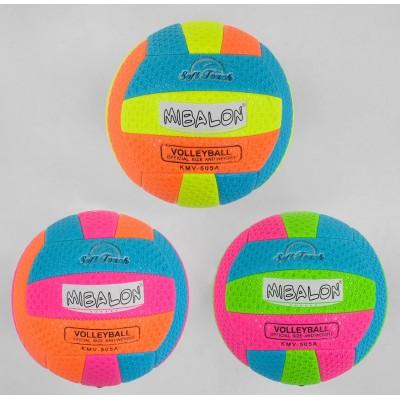 Мяч волейбол 3вида, 280гр  PVC ,  YW18002