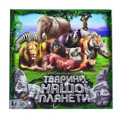 Игра Животные нашей планеты-2 укр G-JNP-01U