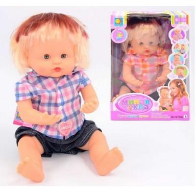 Кукла муз в пакете 45*14см Т3338IC
