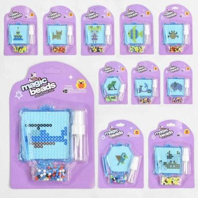 Мозаика 220фишек, 6цв, в кор. Play Smart 2715