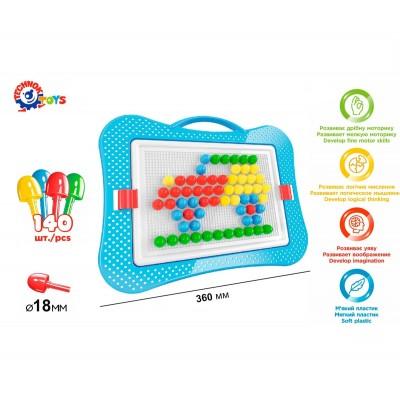 Мозаика для малышей №7  2100